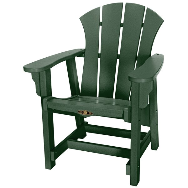 Yeager Conversational Plastic Adirondack Chair by Rosecliff Heights