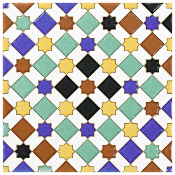 Hispalis 7.88 x 7.88 Ceramic Field Tile in Blue/Green by EliteTile