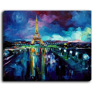 Parisian Night Eiffel Tower' by Aja Ann Painting on Wrapped Canvas by DiaNoche Designs