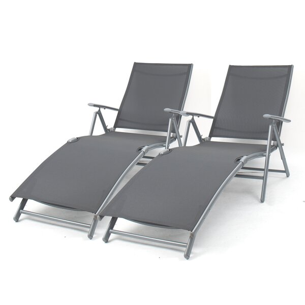 Biornuft Outdoor Adjustable Reclining Chaise Lounge by Latitude Run Latitude Run
