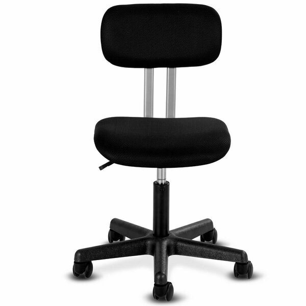 Fabulous Starbuck Armless Mid Back Mesh Office Chair Swivel Height Adjustable Office Desk Task By Ebern Designs Machost Co Dining Chair Design Ideas Machostcouk