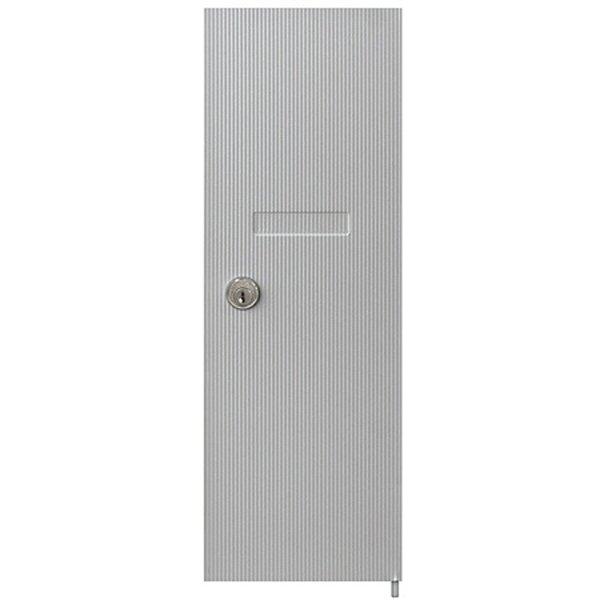 Cluster Box Replacement Door by Salsbury Industrie
