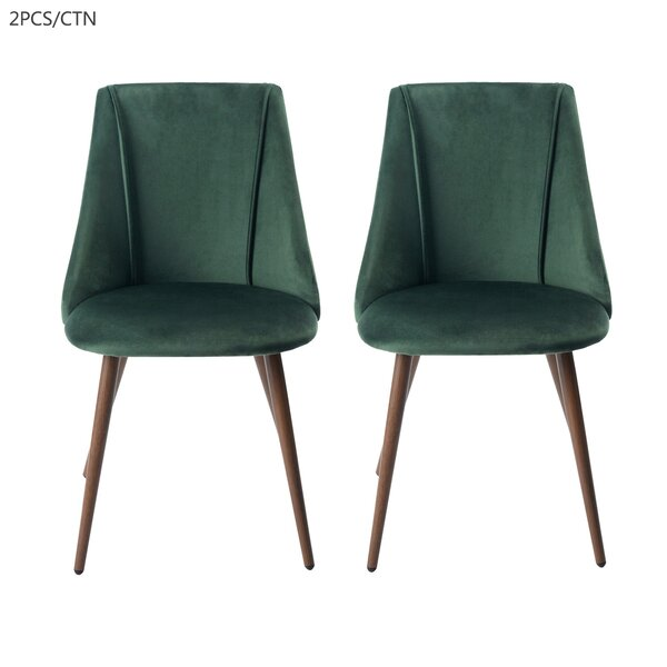 Camron Side Chair (Set Of 2) By Foundstone