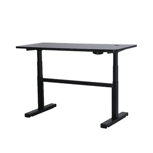 Hertel Adjustable Standing Desk