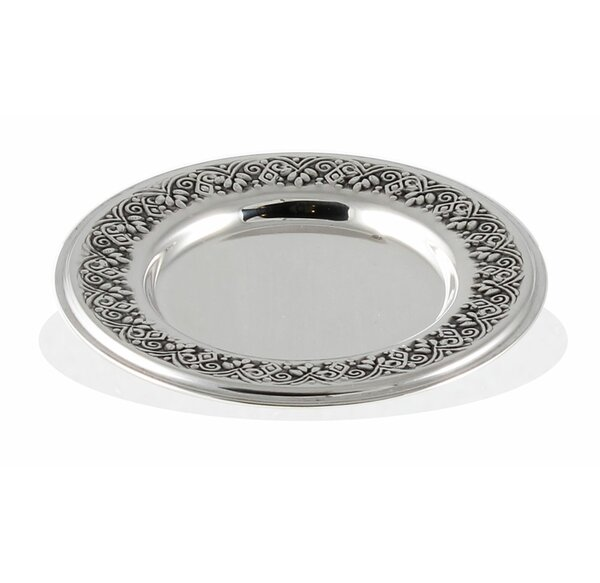 Tray by Zion Judaica
