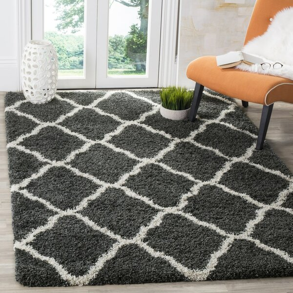 Melvin Shag Beige/Black Area Rug by Charlton Home