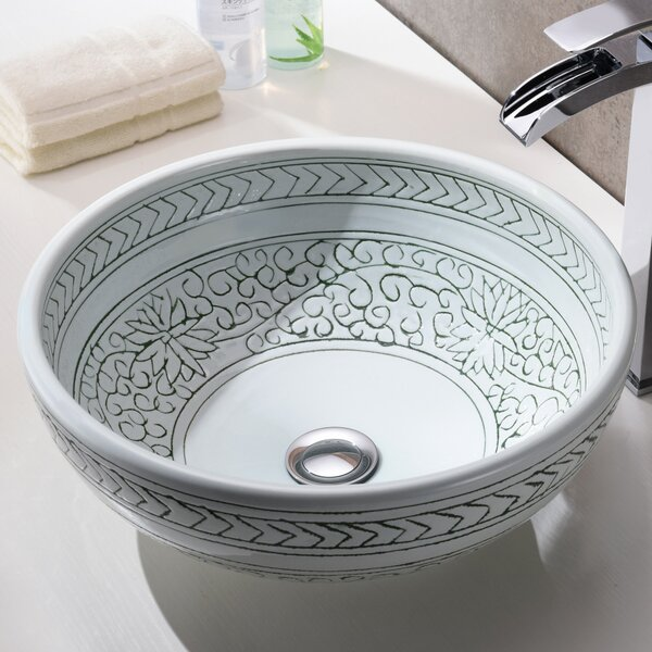 Cadence Glass Circular Vessel Bathroom Sink by ANZZI