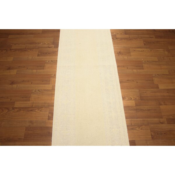 Vickie Persian Traditional Wool Ivory Area Rug by Canora Grey