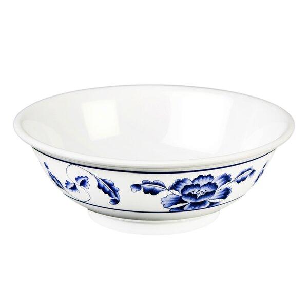 Helsingor Rimless Soup Bowl (Set of 12) by Bloomsbury Market
