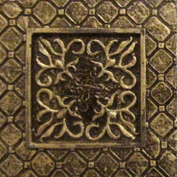 Camelot 2 x 2 Metal Igraine Dot Decorative Accent Tile in Bronze by Emser Tile