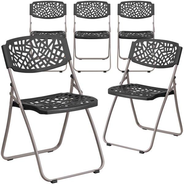 Laduke Metal Folding Chair (Set of 5) by Symple Stuff