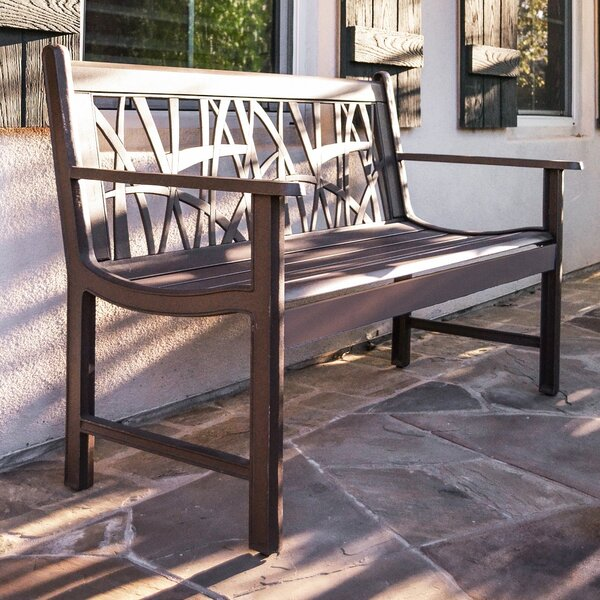 Mississippi Aluminum Garden Bench by Innova Hearth and Home