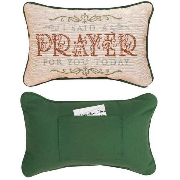 Daily Devotional Today I Said Word Lumbar Pillow by Manual Woodworkers & Weavers