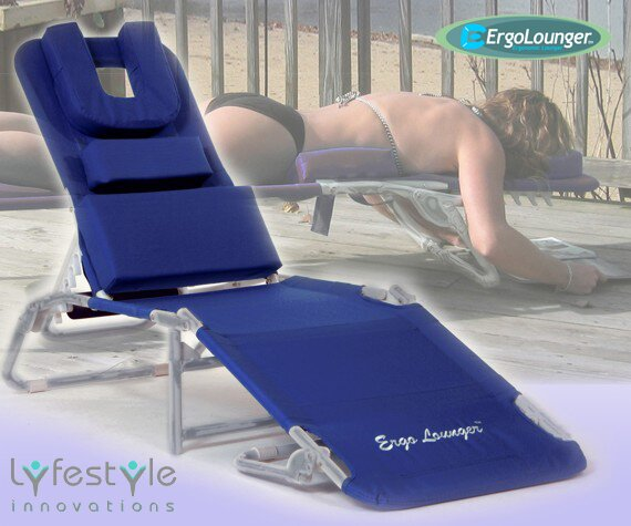 Campion Chaise Lounge