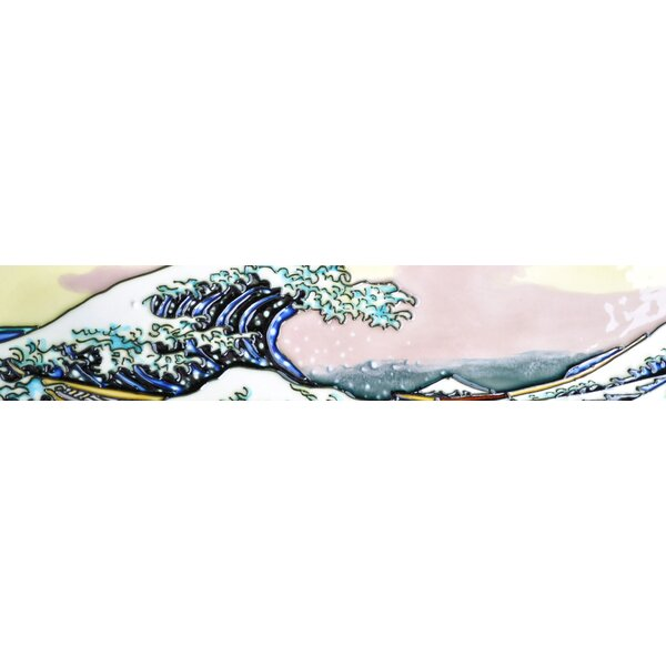 Horizontal Wave Tile Wall Decor by Continental Art Center