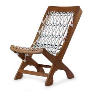 Portofino Lounge Chair
