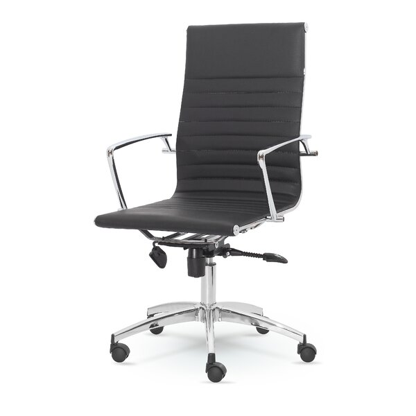 Dematteo Desk Chair by Mercury Row