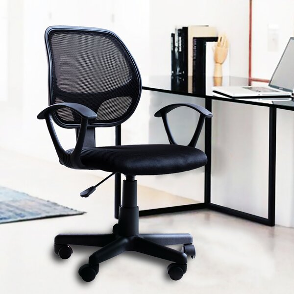 Home Adjustable Low-Back Mesh Desk Chair by IDS Online Corp