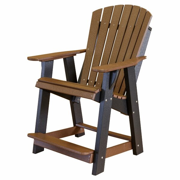 Patricia Plastic Adirondack Chair by Rosecliff Heights Rosecliff Heights