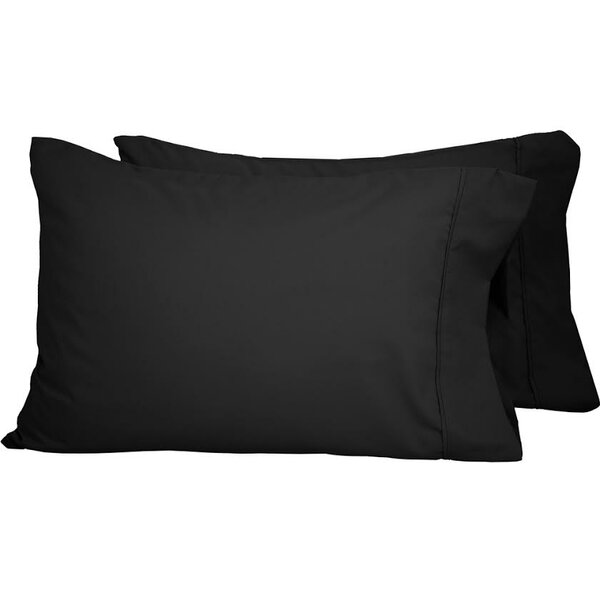 Shiflet Luxury Premium Ultra-Soft Pillow Case (Set of 2) by Orren Ellis