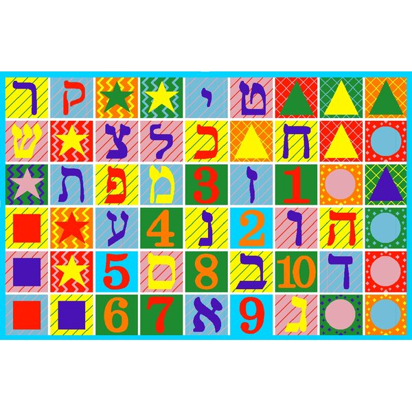 Fun Time Hebrew Numbers and Letters Educational Area Rug by Fun Rugs