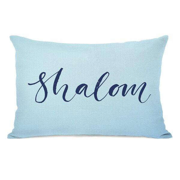 Shalom Lumbar Pillow by One Bella Casa