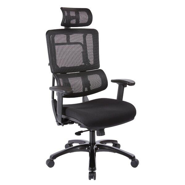 Pierro Ergonomic Mesh Task Chair