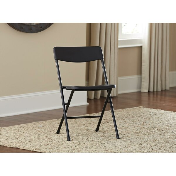 Resin Folding Chair (Set of 4) by Cosco Home and Office