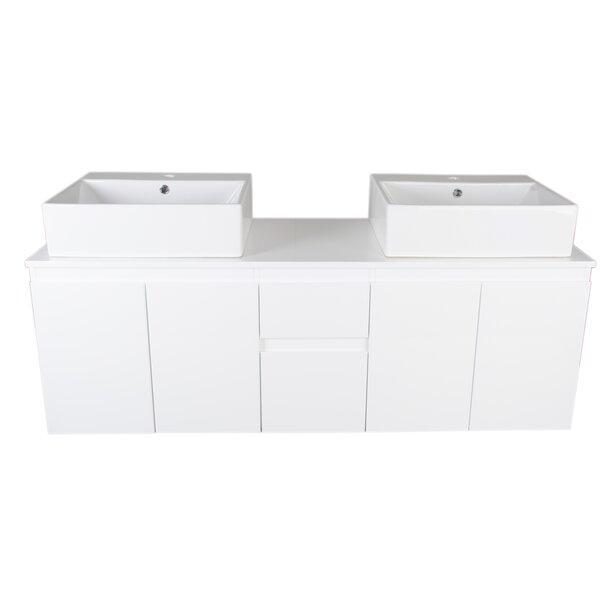 Hazel 59.3 Wall Mounted Double Bathroom Vanity Set by Orren Ellis