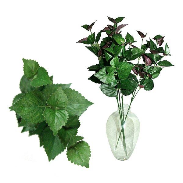 Artificial Desktop Foliage Plant (Set of 4) by Winston Porter