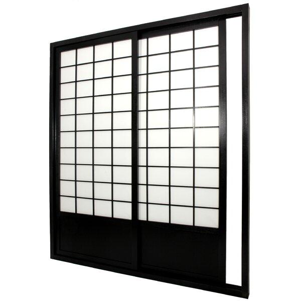 Rosner Shoji 2 Panel Room Divider by Bloomsbury Market