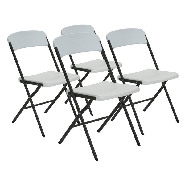 Contemporary Essential Folding Chair (Set of 4) by Lifetime