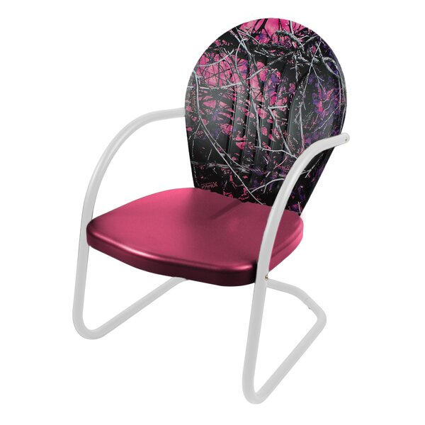 Camo Glider Arm Chair by Muddy Girl