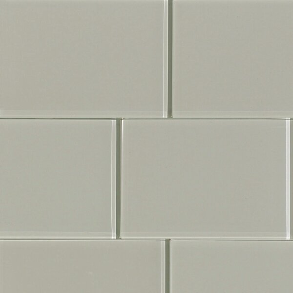 Shiny 4.75 x 7 Glass Field Tile in Beige by The Bella Collection