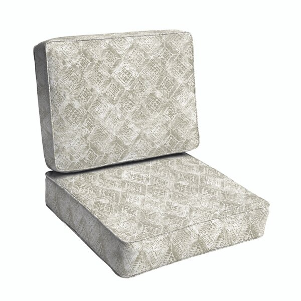 Geometric Piped 2 Piece Indoor/Outdoor Dining Chair Cushion Set by World Menagerie