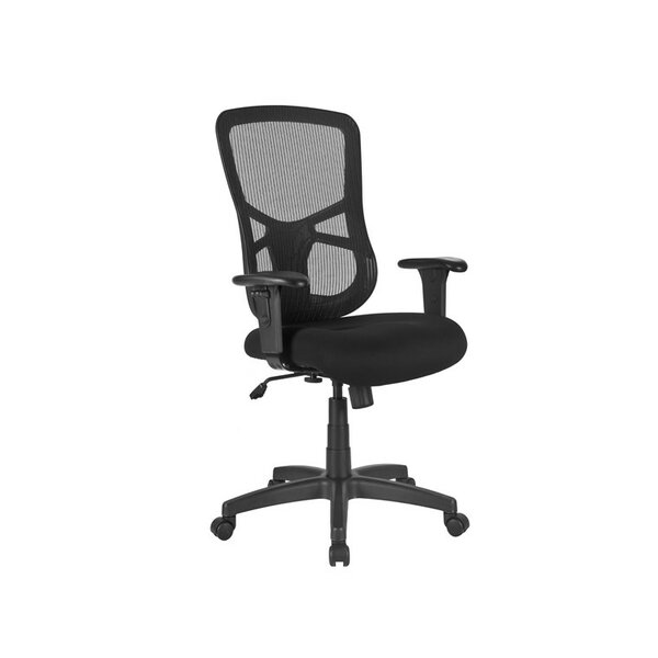 Kintzel Ergonomic Mesh Office Chair by Symple Stuff