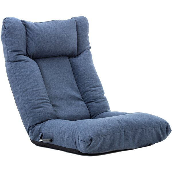 Foldable Sofa Adjustable Gaming Enjoyable Floor Chair by Wrought Studio