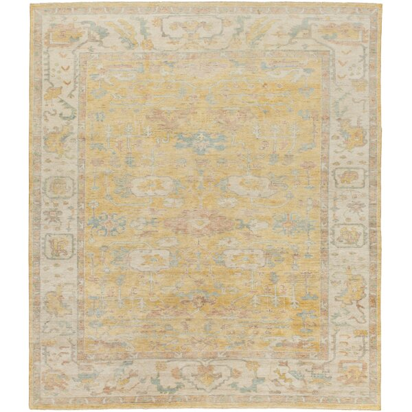 Boissonneault Gold/Beige Area Rug by One Allium Way