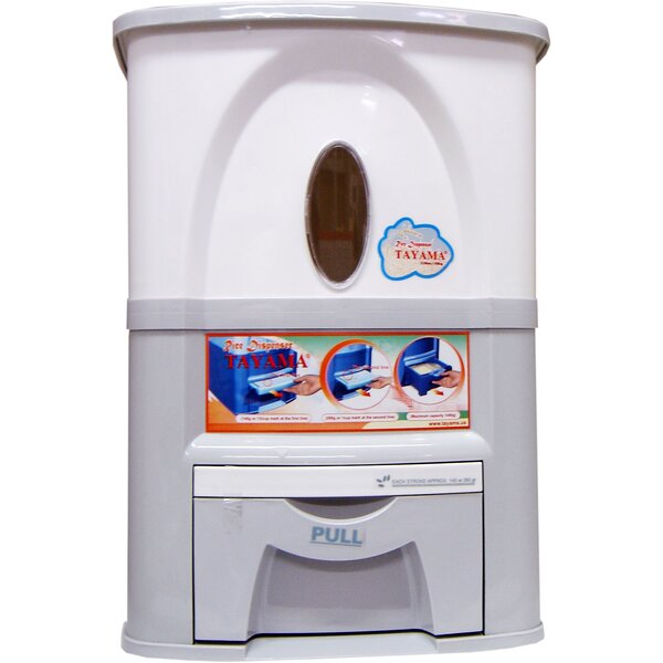 Single Rice Dispenser by Tayama
