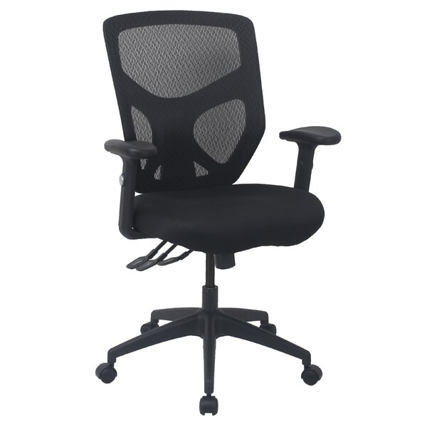 Kircher Mesh Office Chair by Symple Stuff