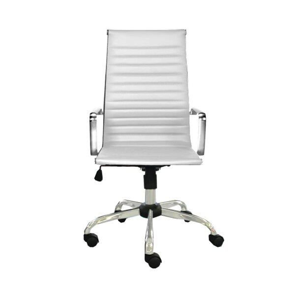 Khorn High Back Office Chair by Orren Ellis