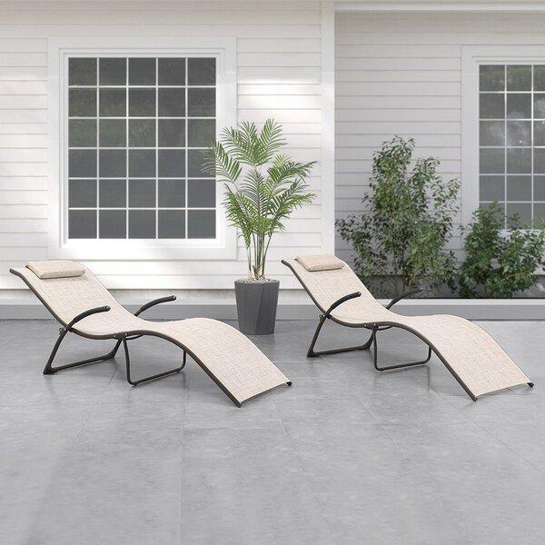 Paramaz Reclining Chaise Lounge (Set of 2)