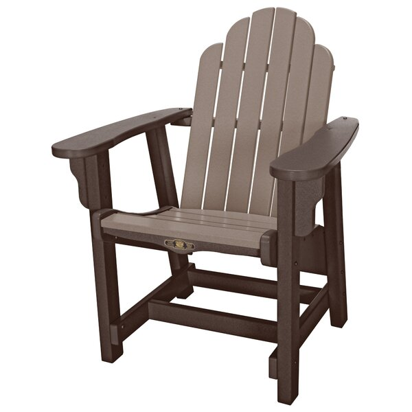 Essentials Conversational Plastic Adirondack Chair by Pawleys Island