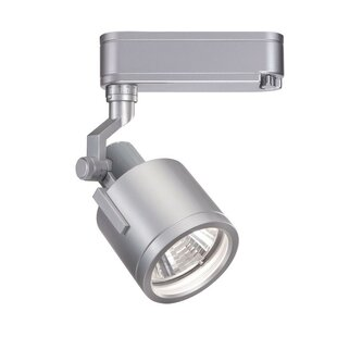 Online Reviews Hid Track Head By WAC Lighting