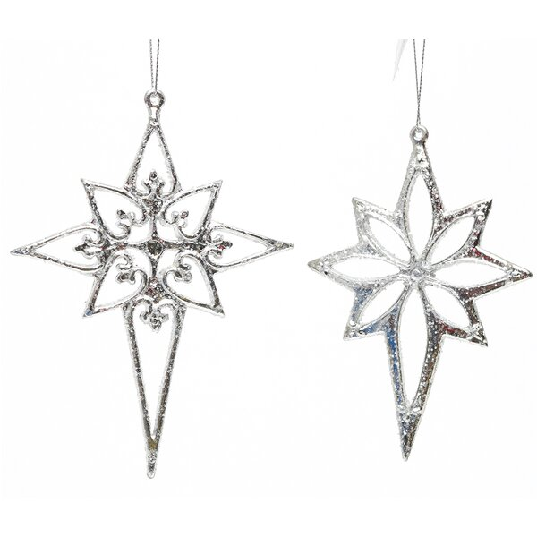 2 Piece North Star Ornament Set (Set of 2) by ZiaBella