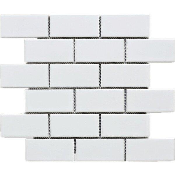 2 x 4 Porcelain Tile in Beige by Multile