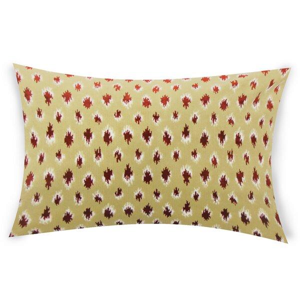 Upland Ikat Down Filled Lumbar Pillow by Bloomsbury Market