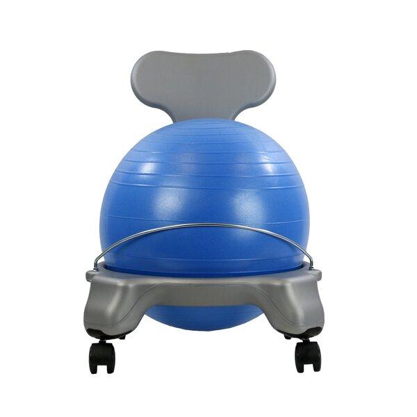 Boyer Exercise Ball Chair