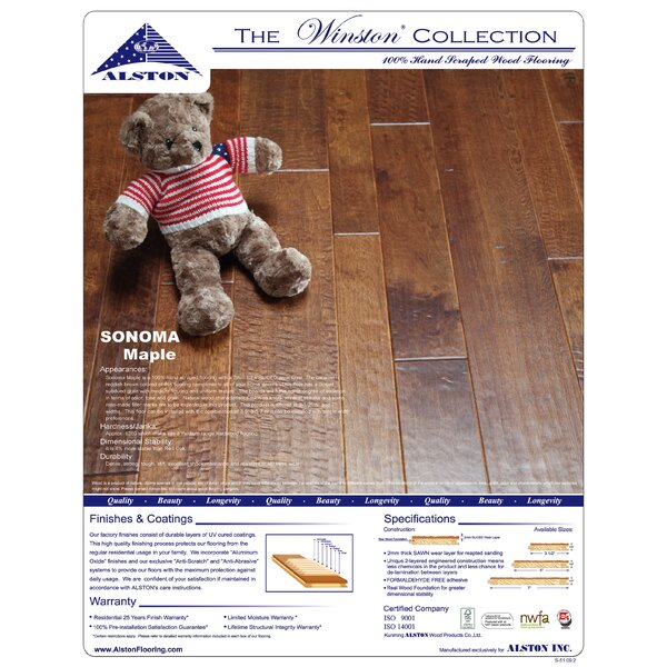 Sonoma 7 Solid Maple Hardwood Flooring in Maple by Alston Inc.