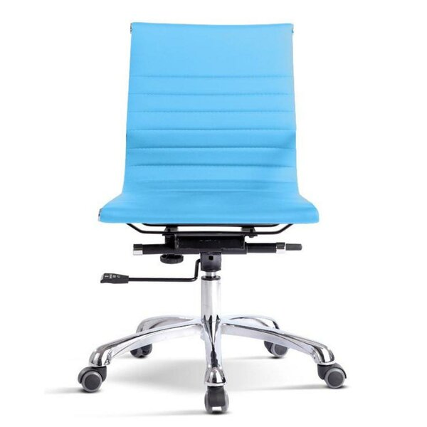 Gazaway Armless Ergonomic Office Chair by Wrought Studio